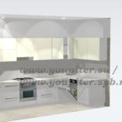 Кухня Арпа